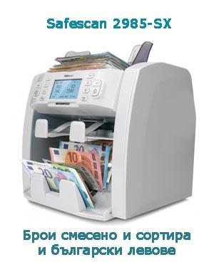 http://www.vartec.bg/bg/product/2468.html