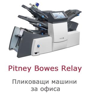 http://vartec.bg/bg/category/1654.html?zCustomPage=Relay%20Inserters